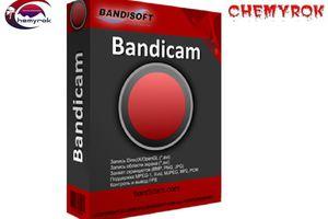Bandicam_4_1_3_1400(graba todo lo que veas en tu monitor)