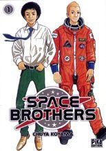 Space Brothers (2008-) Chûya Koyama