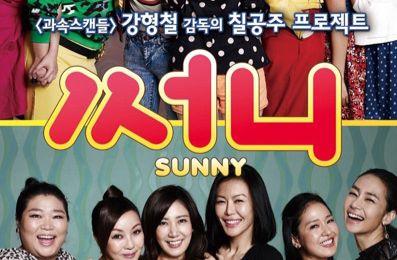 [K-Movie] Sunny