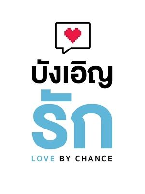 Love By Chance Informations