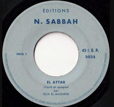 Des anciens artistes, stars  et maitres Juifs, d'Algérie, du Maroc et de Tunisie chantent .. local,  North African Jewish artists