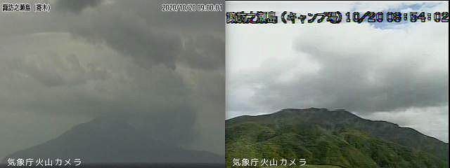 Suwanosejima - 20.10.2020 / 08:56 - JMA webcam