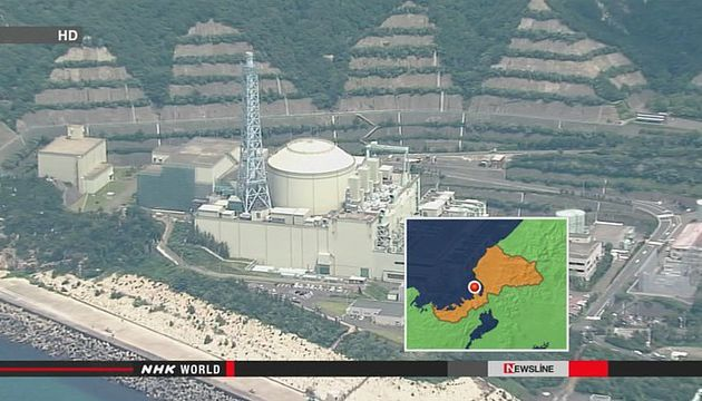 Can Monju ban be lifted?