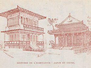 Mémoires : Le BHV à travers l'Histoire  n°11 1889-1893