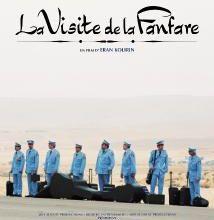 La visite de la fanfare (film israélien réalisé par Eran Kolirin, 2007)
