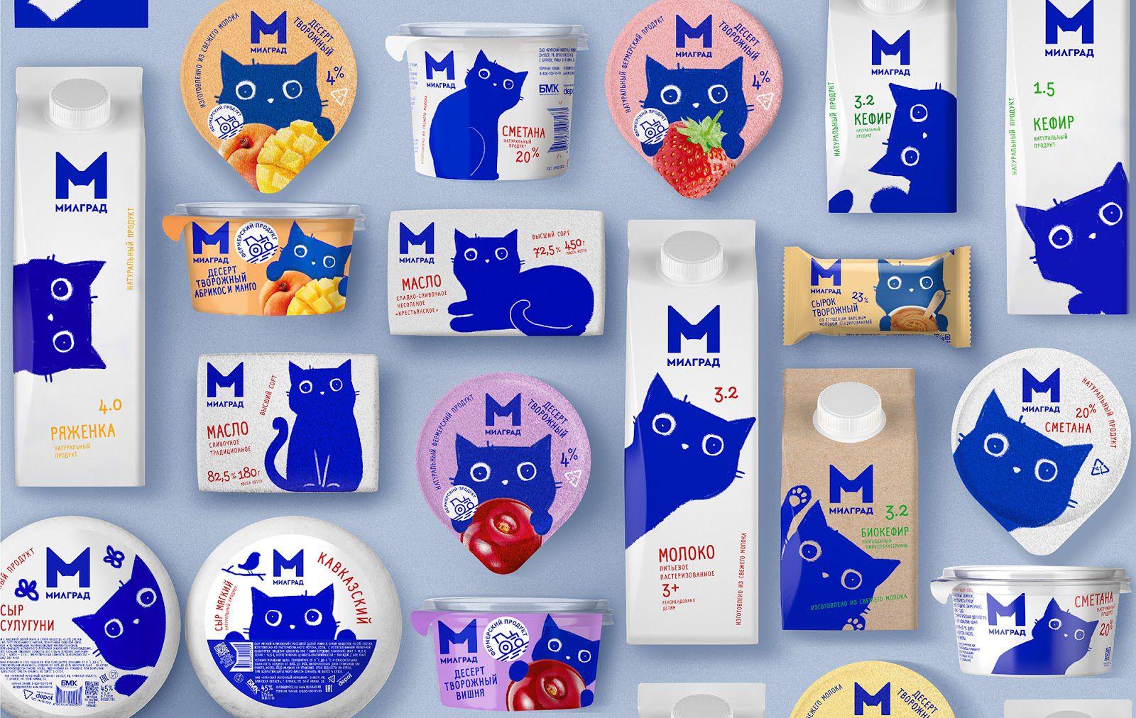 Milgrad (produits laitiers) I Design : Depot branding agency, Russie (septembre 2020)