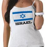 Palestinophilie: l'échec de Stéphane Hessel