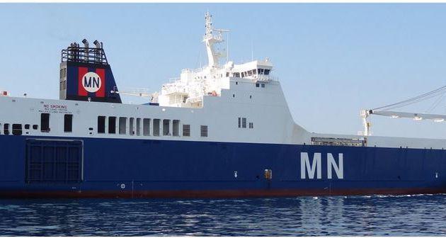 La flotte de commerce sous pavillon français en janvier 2014