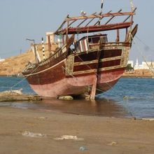 Boutres d'Oman, le pays de Sindbad le marin et Ahmad bin Majid.