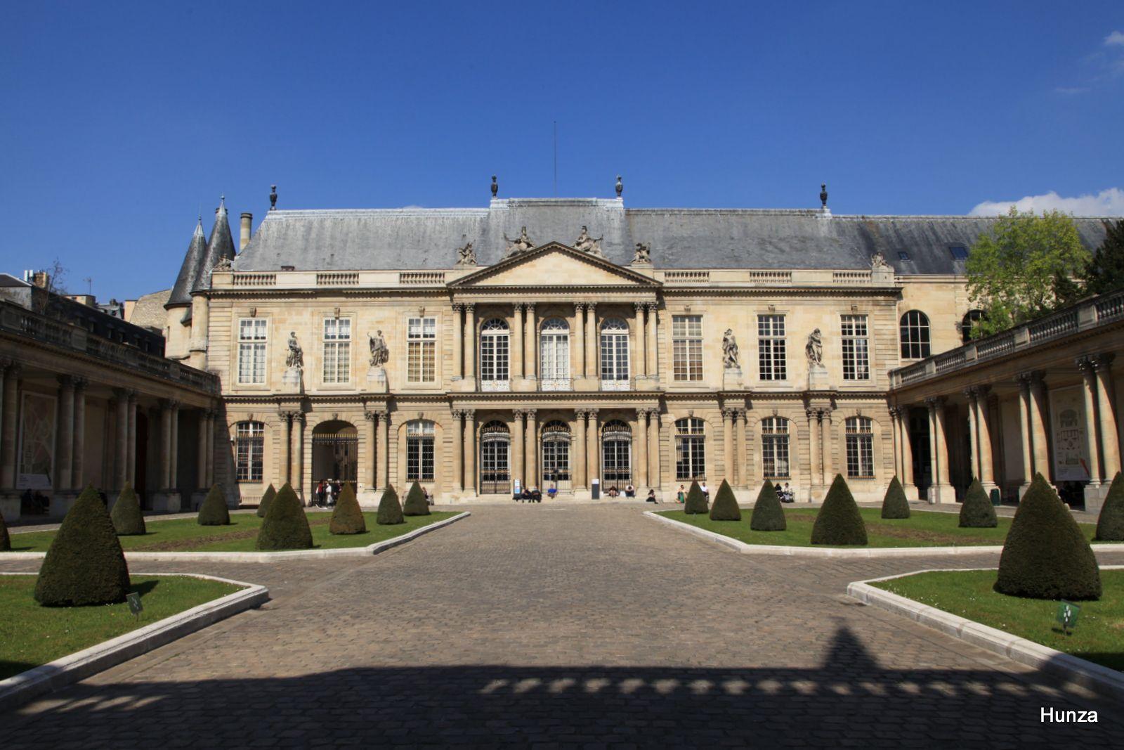 Paris, Hôtel de Soubise, les Archives Nationales