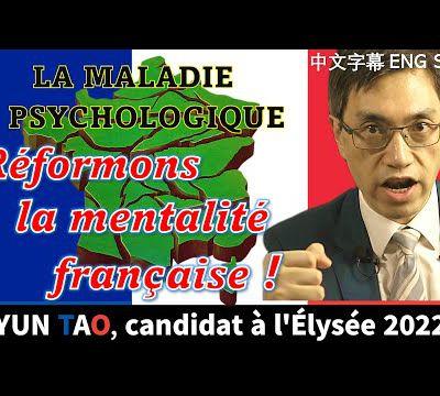 Réformons la mentalité française