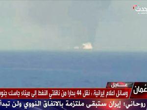 ALERTE - Deux pétroliers torpillés au large d'Oman
