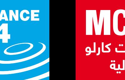 [communiqué] France Médias Monde et la Fondation pour la Mémoire de l'Esclavage signent un accord de partenariat !