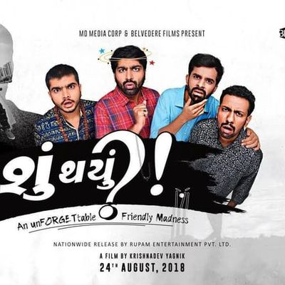 123Movies.! Watch Shu Thayu (2018) HD Full Movie Online!!!