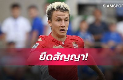 Monaco and Golovin Extend Contract to Year 2024