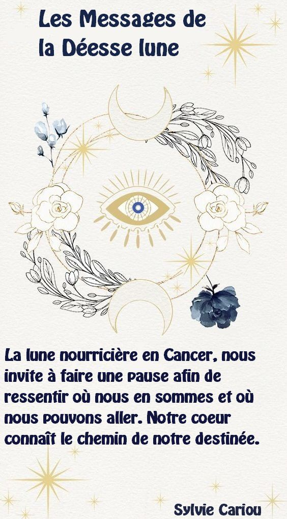 LES MESSAGES DE LA DEESSE LUNE        12 SEPTEMBRE 2020