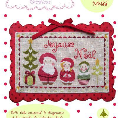 Noël chez Malin Maline