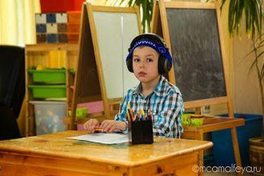 Difficultés scolaires, dyslexie, dysphasie...