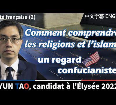 Comment comprendre les religions et l'islam? Un regard confucianiste