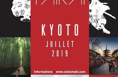 KishinTaikai / MastersTour 2019, clôture des inscriptions 30 septembre