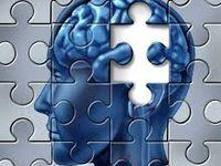 Cognitif : définition