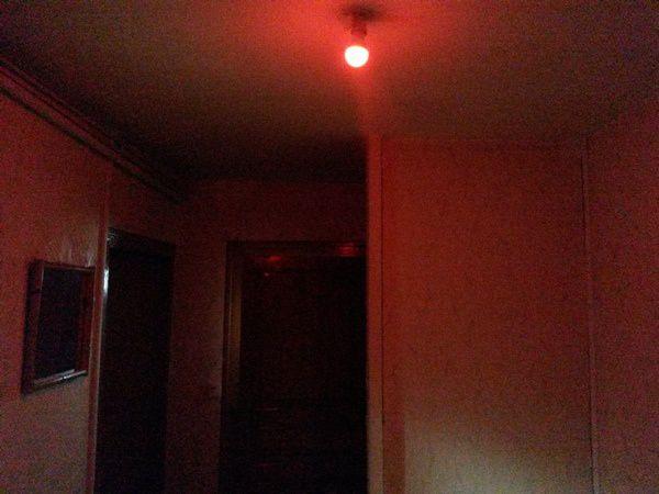 Test : Ampoule Led Connectée SmartLIGHT Mesh Color AwoX