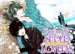 SUPER LOVERS 1 & 2