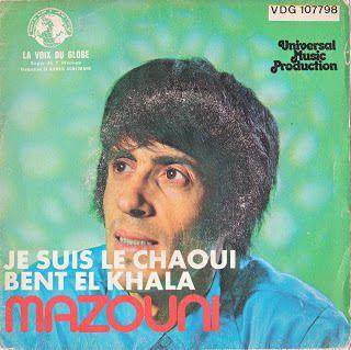 Musique Populaire, Wahrani Asri, Chansonnette Algérienne موسيقى جزائرية شعبية  وهراني عصري