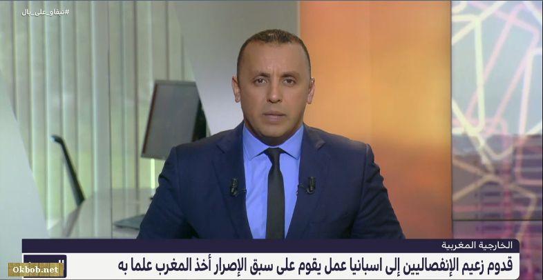 Médi1 arabic tv,  Maroc, Morocco, sur le net, live قناة ميدي1 المغربية على الهواء و المباشر
