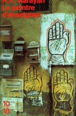 Le peintre d'enseignes de Rasipuram-Krishnaswami Narayan