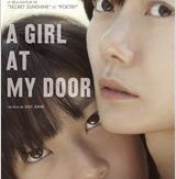 A Girl at my Door (2014) de July Jung