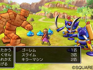 Dragon Quest XI se dévoile en images