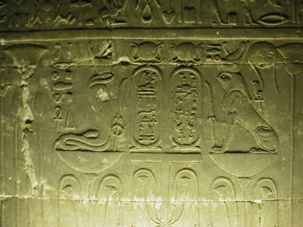 Temple dédié à Horus, le dieu faucon, il a été dégagé des sables en 1860 par A.Mariette. Sa construction a commencé en 237 av. JC, et s'est terminée en 57 ap. JC sous la Dynastie romaine. Il est un des mieux conservé d'Egypte.