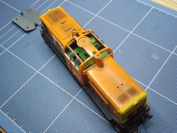 V211 Colas Rail (Lima)