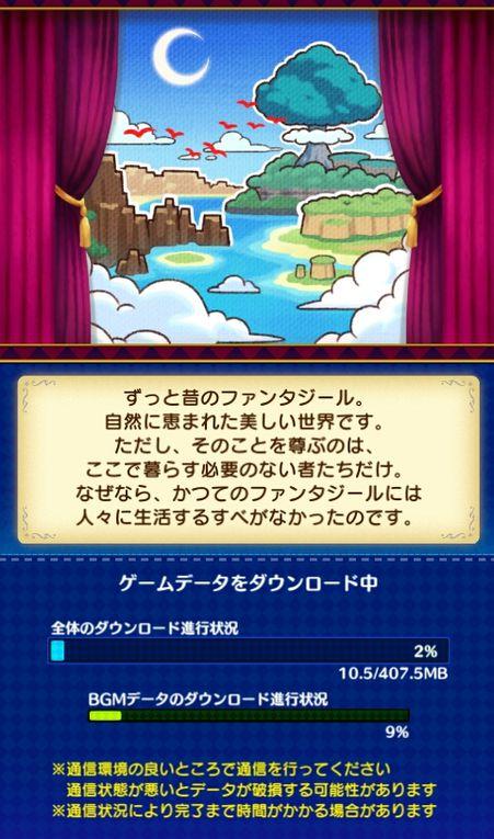 Obtenir Fantasy Life Online maintenant
