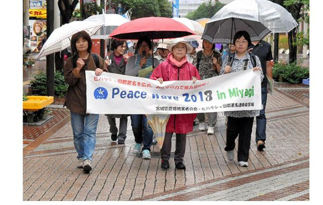 First anniversary of the nuke ban treaty
