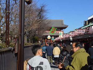 Tokyo Décembre 2013 # Jour 7