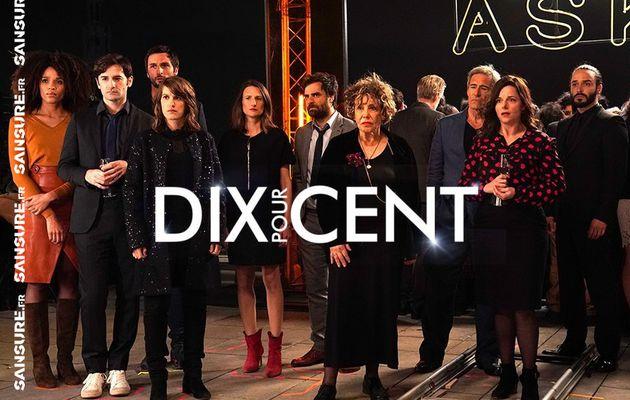 Dix Pour Cent sera de retour pour une 5ème saison ! (Vidéo) #DixPourCent