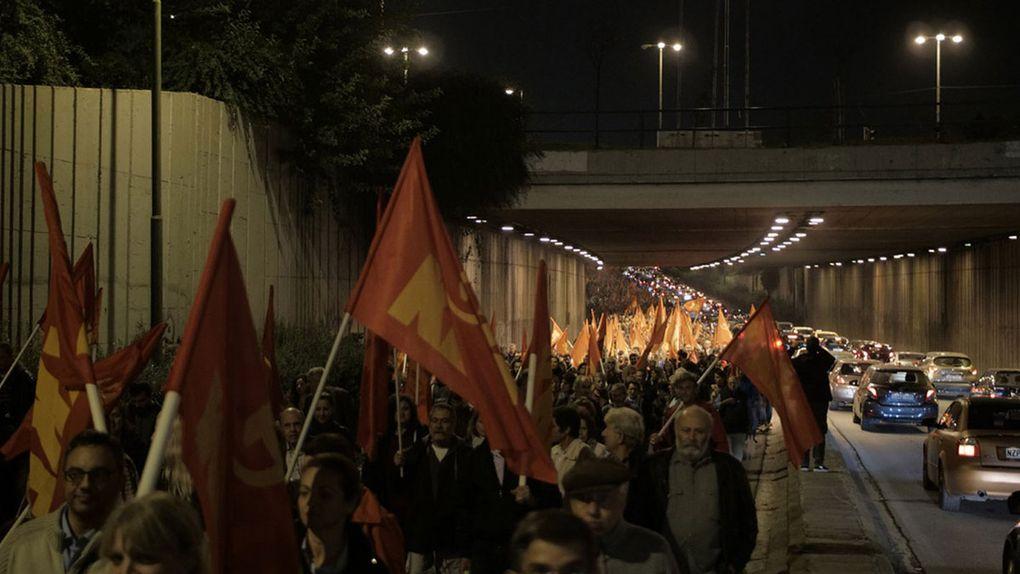 Manifestations de masse du Parti communiste de Grèce contre la présence de l'OTAN