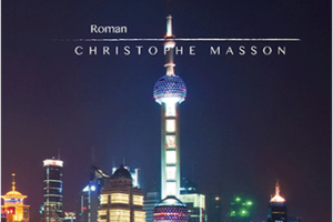 CHRISTOPHE MASSON - L'OMBRE CHINOISE