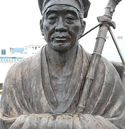 Matsuo Bashô - Définition du Haïku