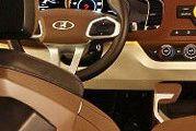 Le nom des futurs modèles Lada !