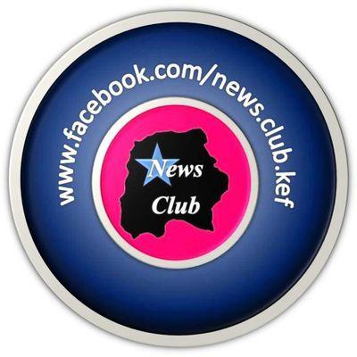 News Club