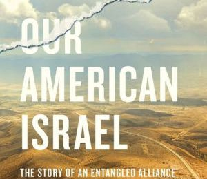 Download PDF Our American Israel: The Story of