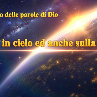 """Cantico evangelico 2018 - """"Dio è in cielo ed anche sulla terra"""" Dio è il grande Re glorioso"""