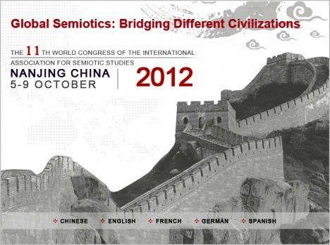 Global Semiotics: A Bridge linking Different Civilizations