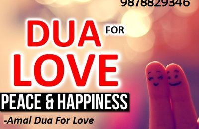 Get Dua For Family Happiness With Proven Results