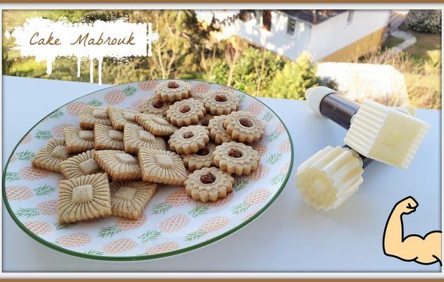 Biscuits recette healthy à la figue et farine semi complète