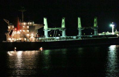 A la tombée de la nuit mer du Japon
