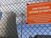 Les Ovnis, le nucléaire et la sécurité nationale